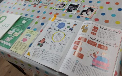 Miwa Tsuruta 鶴田美環